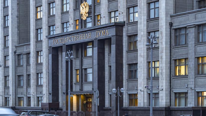 В Госдуме назвали возможные темы ежегодного послания Путина Федеральному собранию