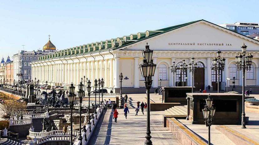 Московский онкологический форум пройдёт в столице в мае