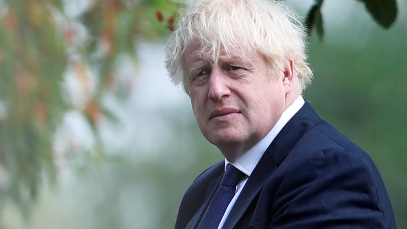 Премьер-министр Великобритании высказался о приостановке Суперлиги