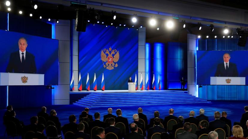Путин назвал сбережение народа высшим национальным приоритетом
