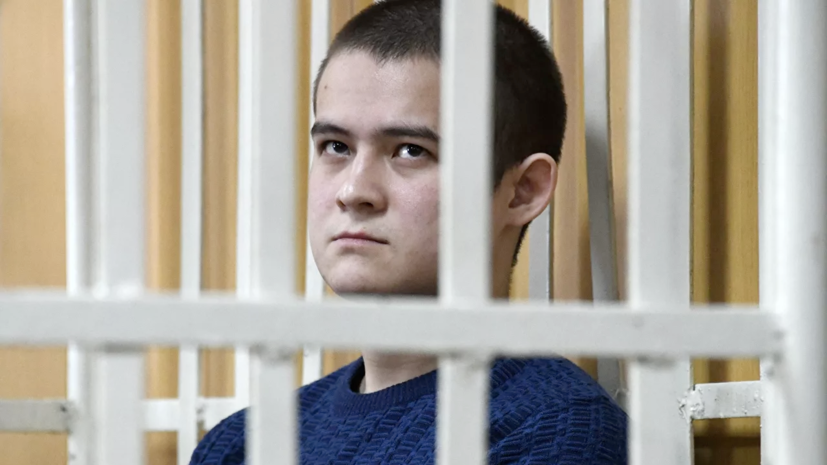 Суд признал законным приговор осуждённому на 24,5 года Шамсутдинову