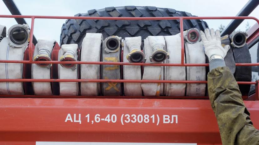 Во Владивостоке оценили ситуацию с природными пожарами