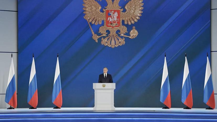 Путин: нужно ввести 100%-ную оплату больничных семьям с детьми до семи лет