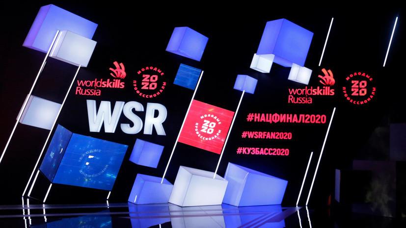 В Приморье стартовали отборочные соревнования чемпионата WorldSkills Russia