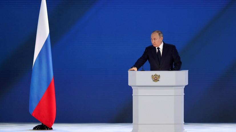 Путин призвал создать мощный щит в сфере санитарной безопасности