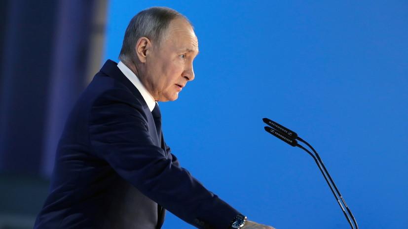 Путин назвал попытки «цеплять» Россию новым видом спорта
