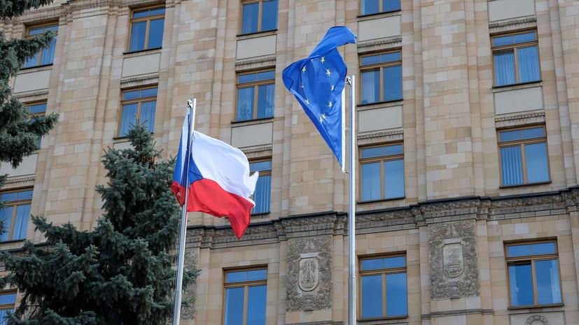 Новый глава МИД Чехии проведёт встречу с послом России