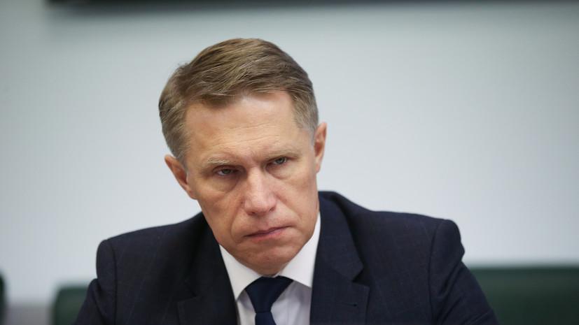Мурашко заявил о планах вакцинировать 60% населения России до августа