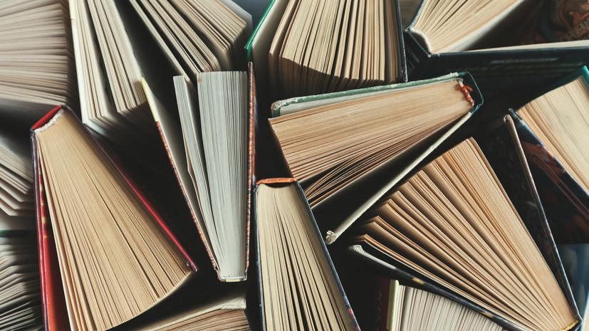 В Союзе писателей Петербурга назвали самый популярный жанр литературы в России