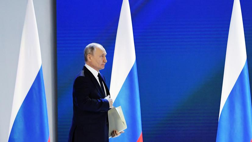 «Свести к минимуму угрозу бедности»: Путин поручил кабмину подготовить программу поддержки семей с детьми