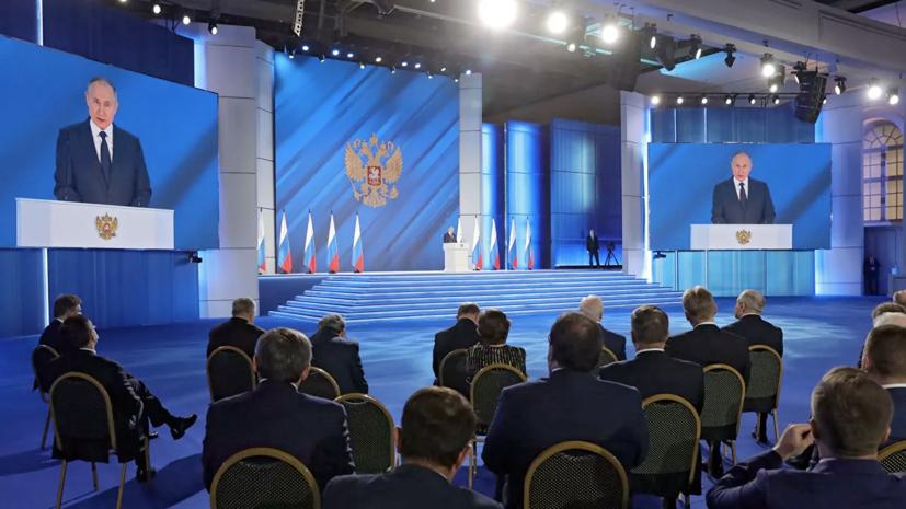Орешкин прокомментировал послание Путина Федеральному собранию