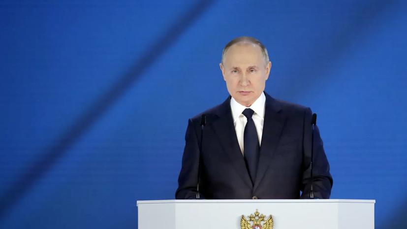 Медведев прокомментировал послание Путина Федеральному собранию