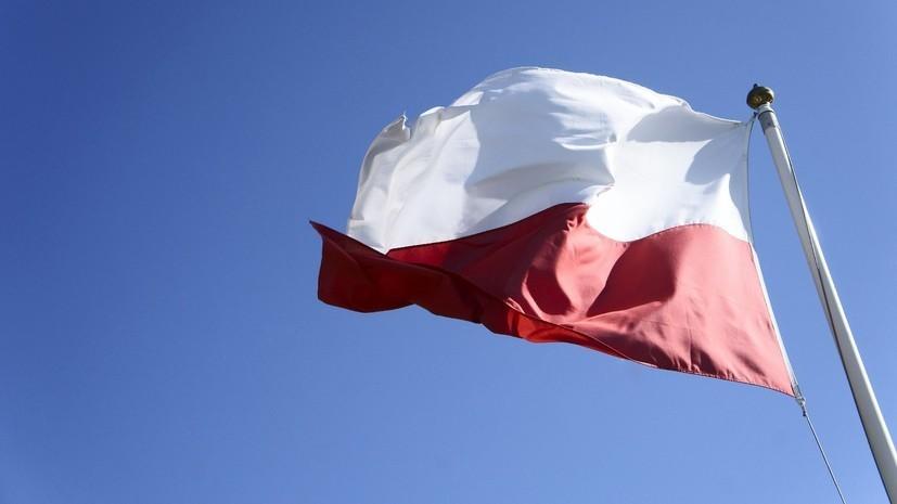 В МИД Польши назвали ситуацию на востоке Украины напряжённой