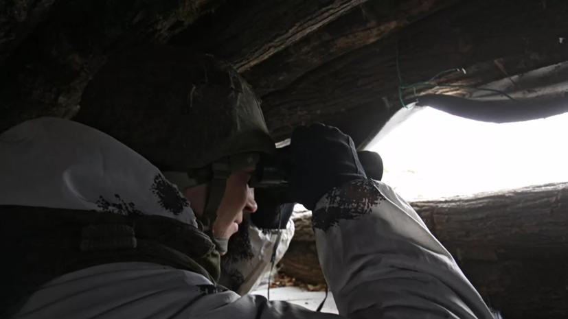 В ДНР сообщили об обстреле окраины Горловки