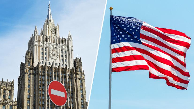 «Зеркальный ответ на враждебные действия»: Россия объявила десять дипломатов США персонами нон грата