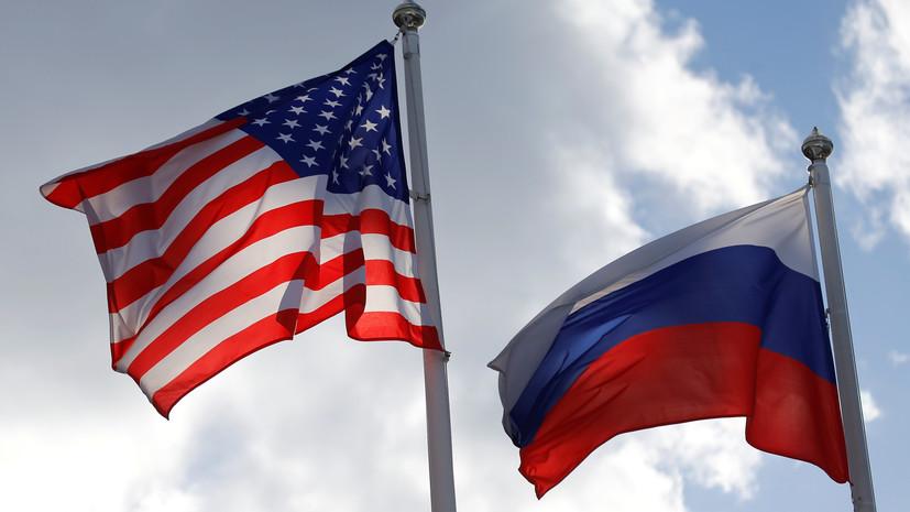 США получили от России список высылаемых дипломатов