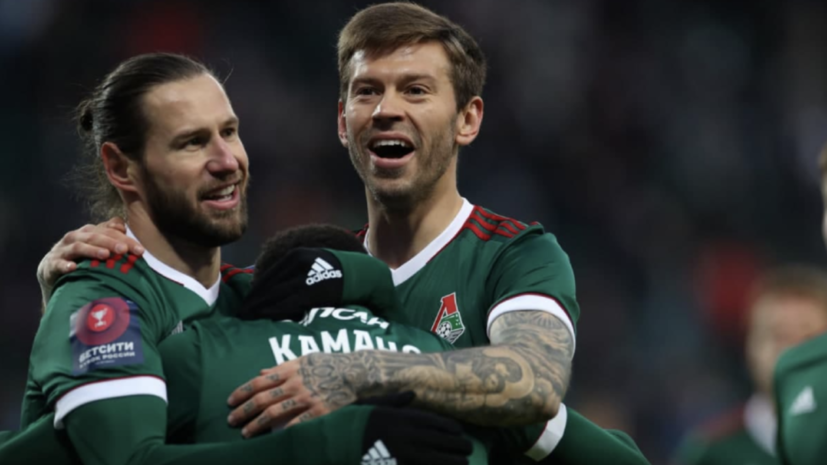 Олич рассказал, чего не хватило ЦСКА в полуфинале Кубка России с «Локомотивом»