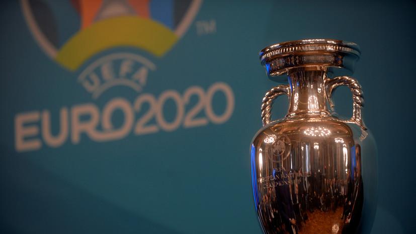 Испанский Бильбао не примет матчи Евро-2020