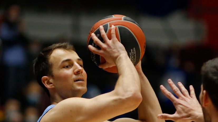 «Зенит» победил «Барселону» в первом матче 1/4 финала баскетбольной Евролиги