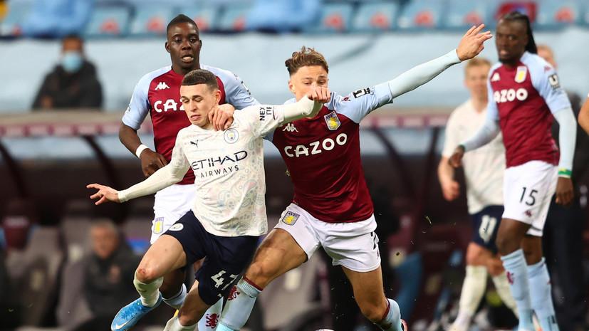 «Манчестер Сити» победил «Астон Виллу» в матче АПЛ с двумя удалениями