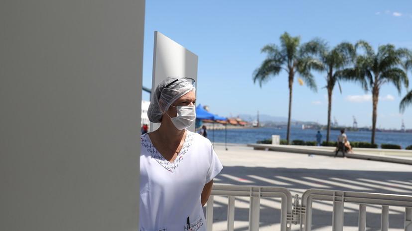 В Бразилии выявили более 79 тысяч случаев коронавируса за сутки