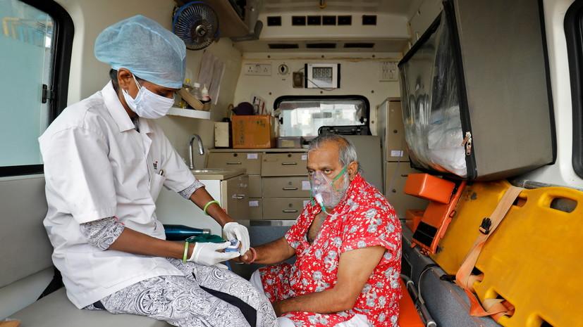 В Индии за сутки выявили более 314 тысяч случаев коронавируса