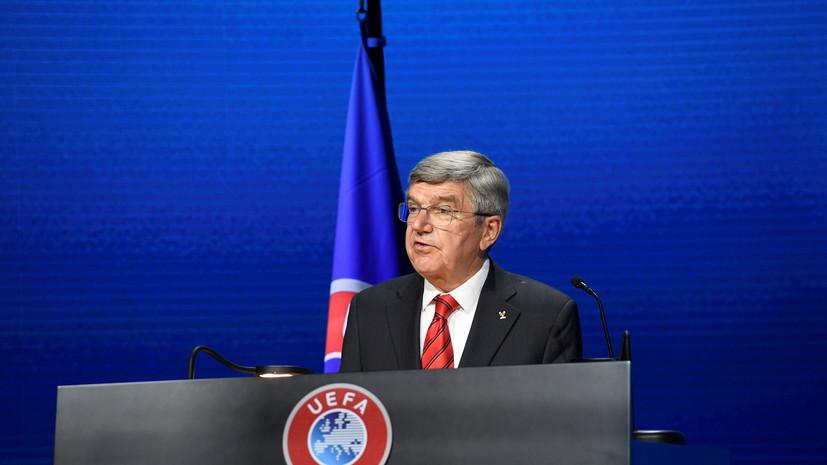 Президент МОК предложил изменить олимпийский девиз «Быстрее, выше, сильнее»