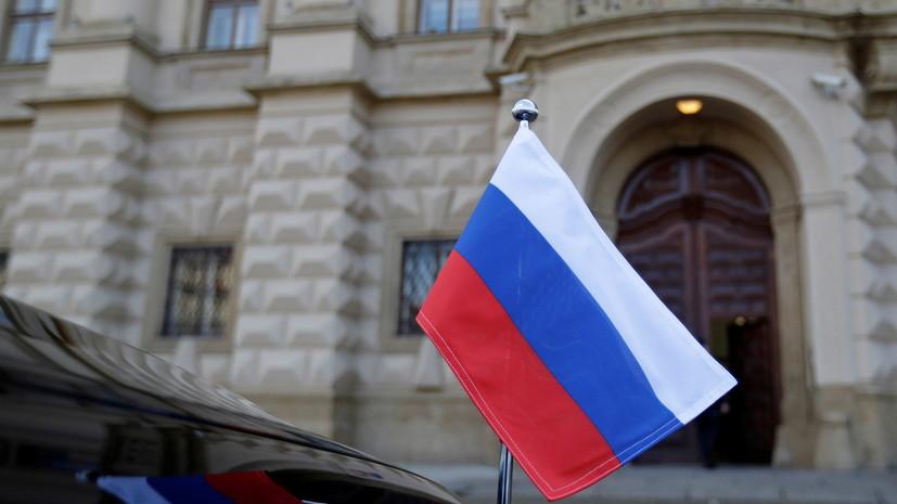 В Чехии раскрыли подробности своего ультиматума России