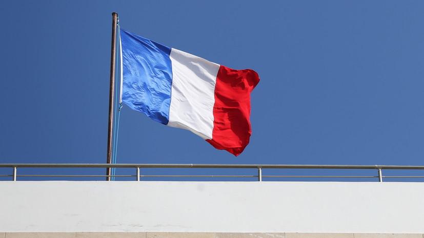 В МИД Франции высказали свою позицию по поводу России и Украины