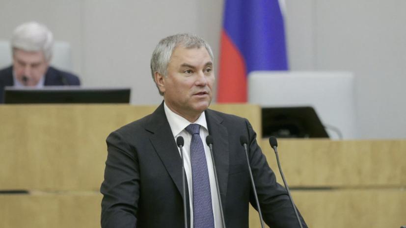 Комитеты Госдумы 23 апреля внесут предложения по посланию президента