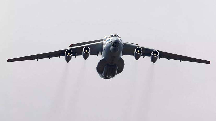 ОАК: самолёт-заправщик Ил-78М-2 штатно приземлился в Жуковском