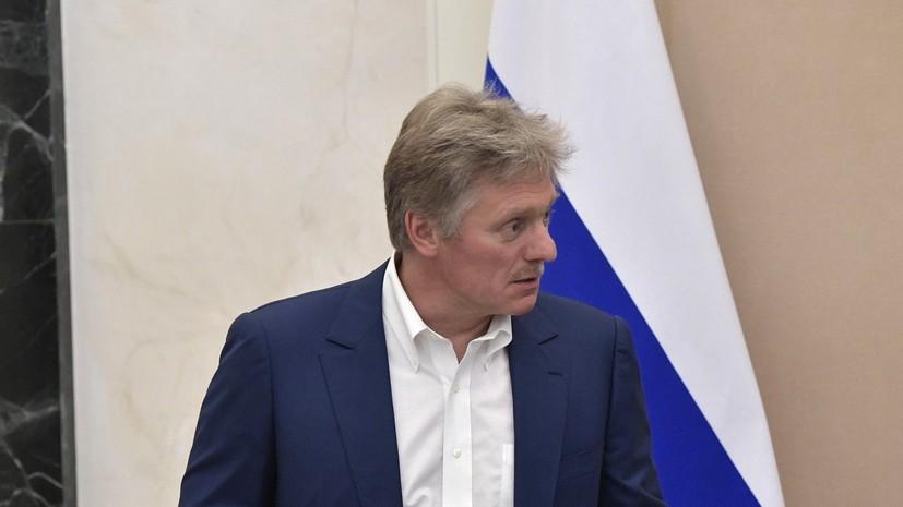 В Кремле обозначили красную линию в отношениях с Украиной