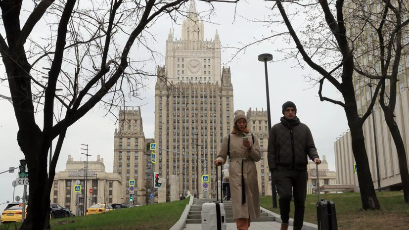 Россияне назвали признаки идеального города