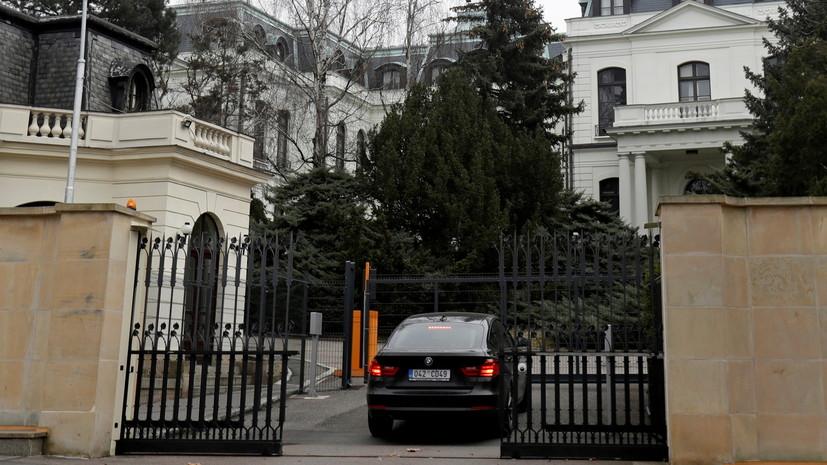 В Чехии сообщили об усилении охраны посольства России в Праге