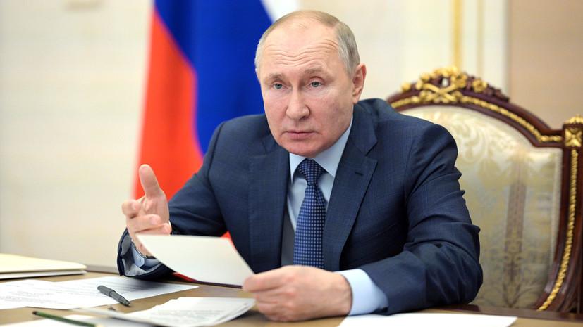 Путин призвал все страны подключиться к совместным проектампо климату