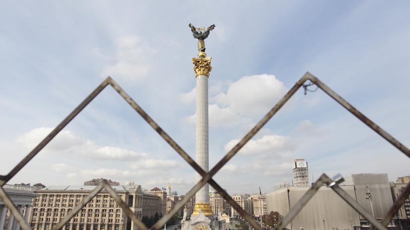 Захарова объяснила причины обострения Киевом ситуации в Донбассе