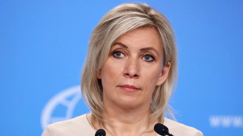 В МИД России оценили итоги переговоров по иранской ядерной сделке