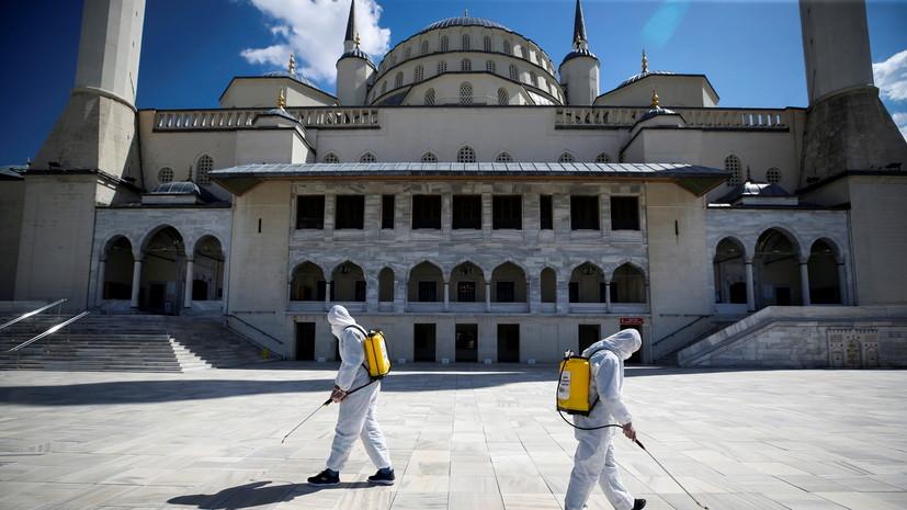 В Турции заявили о начале снижения роста заболеваемости коронавирусом