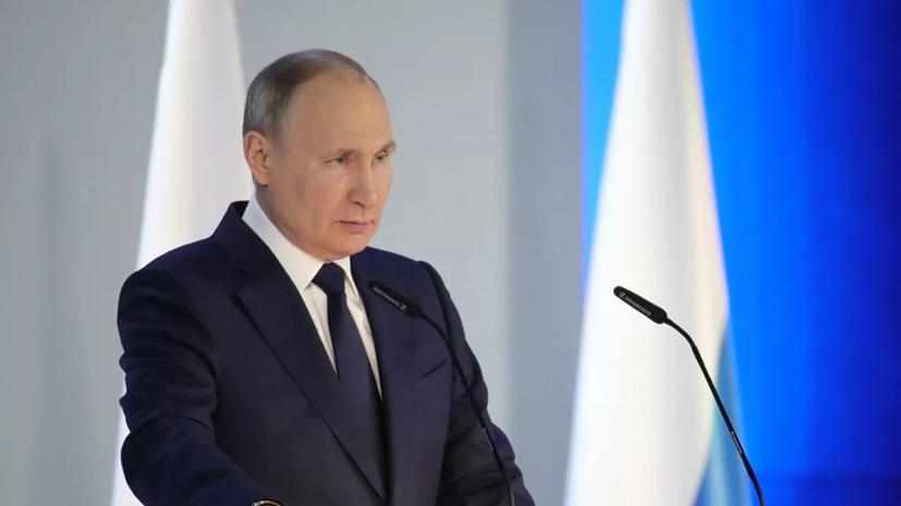 Турецкий журналист оценил послание Путина Федеральному собранию