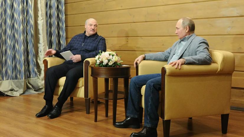 Путин на встрече с Лукашенко оценил отношения России и  Белоруссии