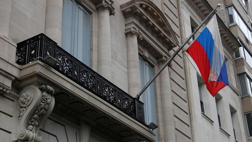 Посольство России отреагировало на решение Словакии выслать трёх дипломатов