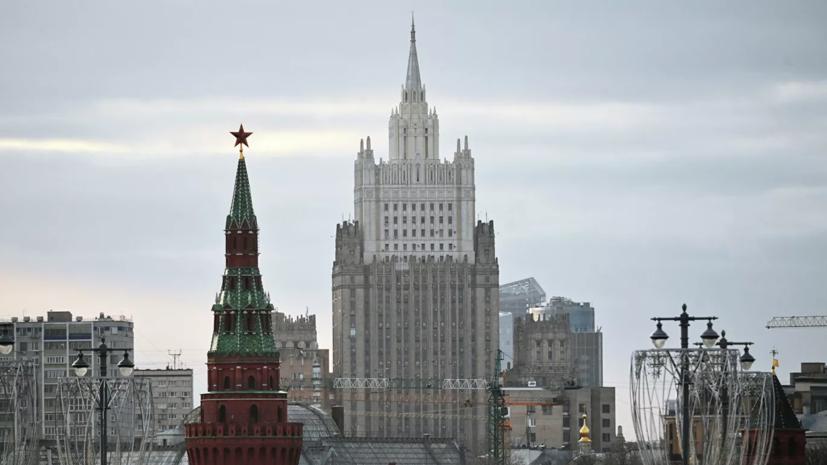 МИД России выразил решительный протест послу Чехии