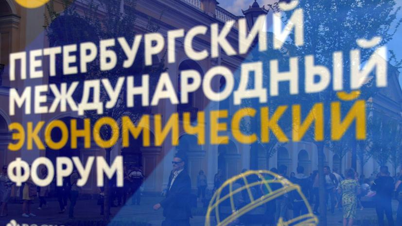 В рамках ПМЭФ будет работать Гостиная губернаторов