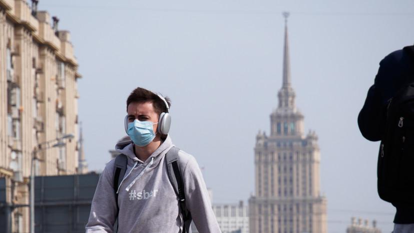 В Гидрометцентре рассказали о погоде в Москве в ближайшие дни