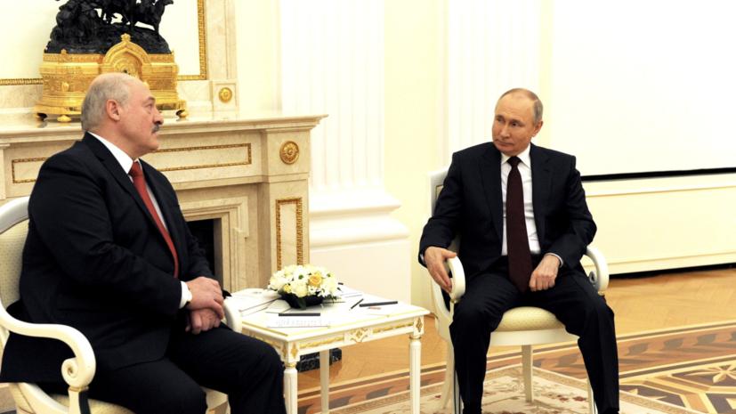 Переговоры Путина и Лукашенко продлились около четырёх часов