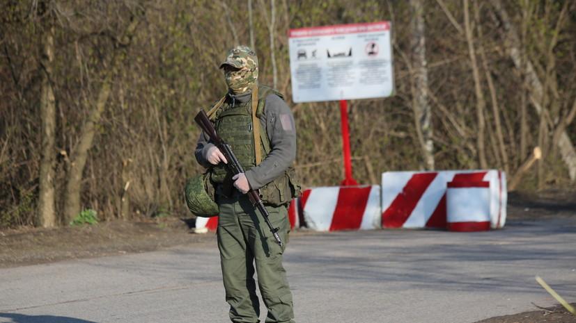 В Киеве заявили, что не будут вести переговоры с ЛНР и ДНР
