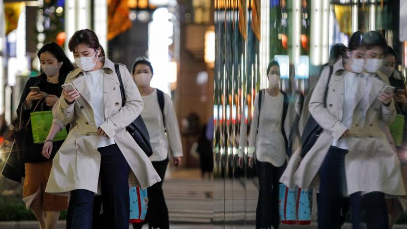 В Японии могут ввести режим ЧС в ряде префектур