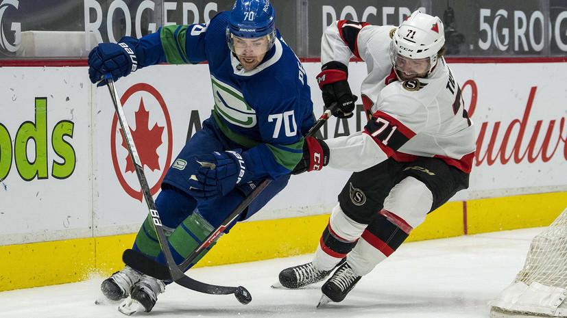 Передача Зайцева помогла «Оттаве» обыграть «Ванкувер» в матче НХЛ