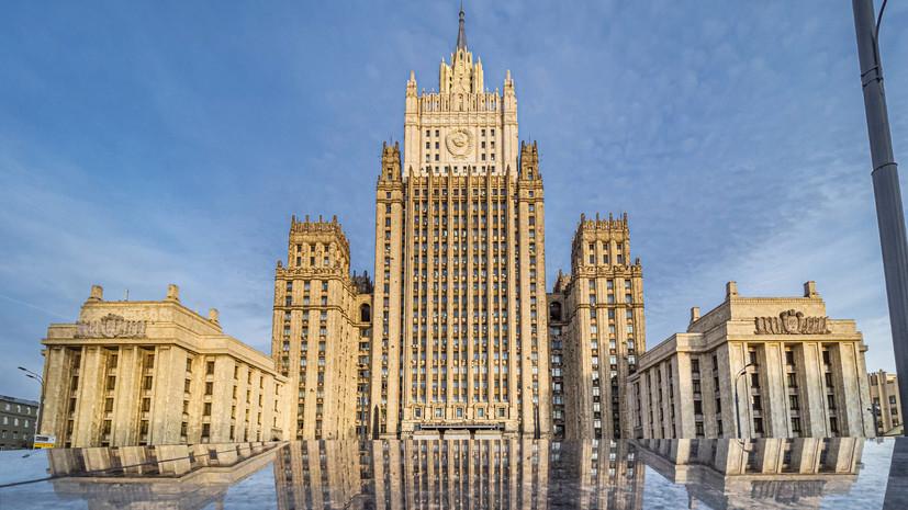 В МИД заявили о готовности России к обсуждению с США космической безопасности