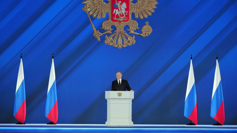 В МИД КНР прокомментировали послание Путина Федеральному собранию